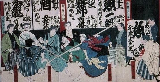 Holzstich des Chiba-Gekikenkai der Meiji-Zeit