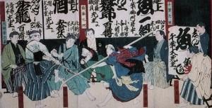 Chiba-Gekikenkai im Chiba-Dōjō während der Meiji-Zeit (rechts im Bild sitzend befindet sich Chiba Tōichirō, der 3. Sōke)