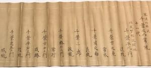 Schriftrolle aus der Edo-Zeit, welche die Genealogie der Hokushin Musō-Ryū zeigt