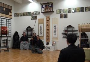 Kagami-Biraki (8)