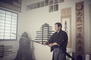 Ōtsuka Yōichirō Masanori