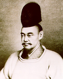 Tokugawa Nariaki