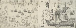 Ankunft der amerikanischen Flotte von Commodore Matthew C. Perry in der Bucht von Edo